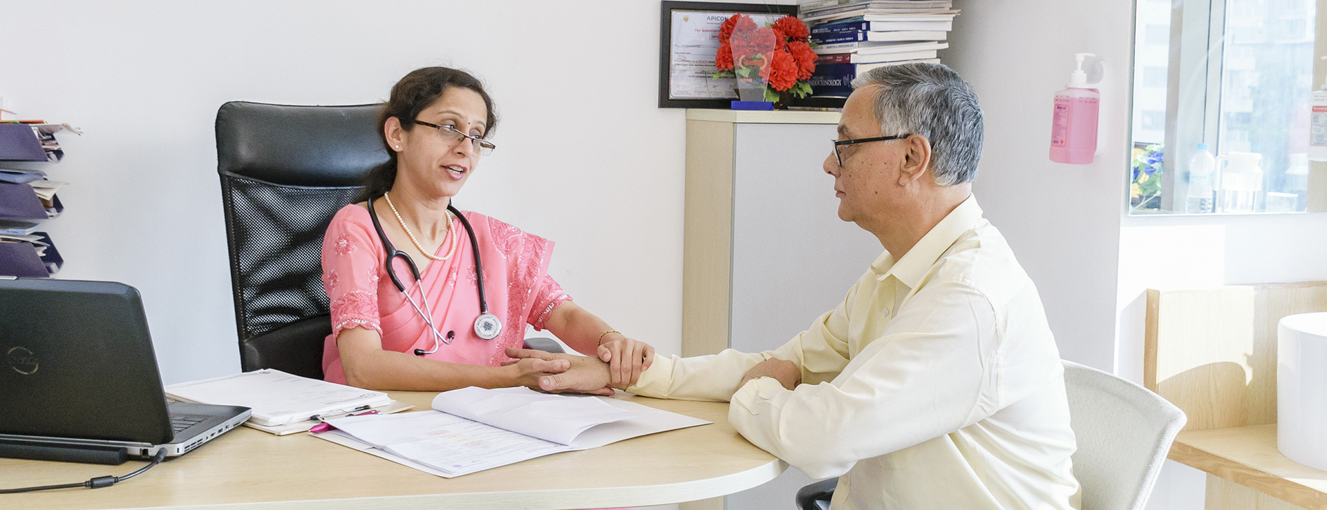 General Endocrine Clinic
