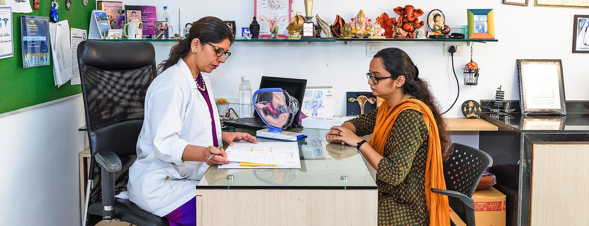 Advanced Fetal Care Centre
