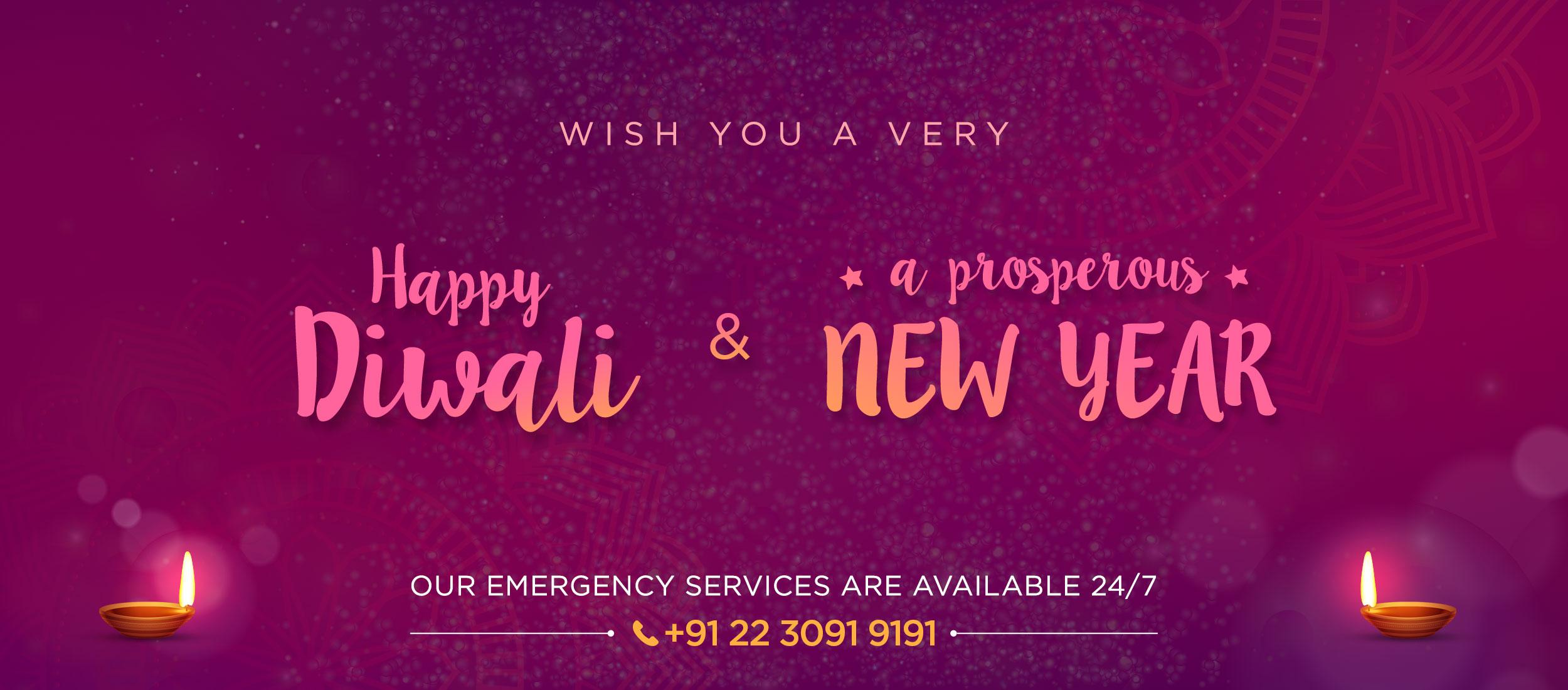 Kokilaben Dhirubhai Ambani Hospital - Happy Diwali 2017