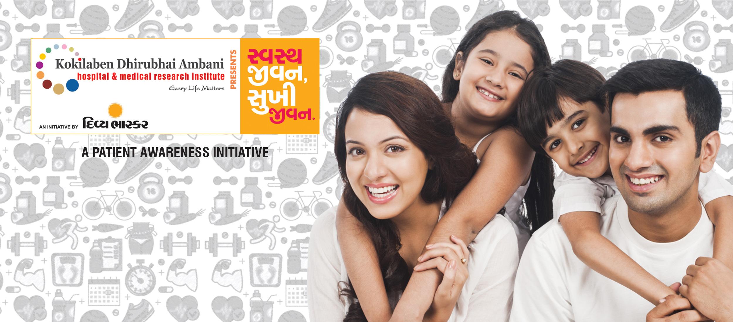 Kokilaben Dhirubhai Ambani Hospital - A Patient Awareness Initiative