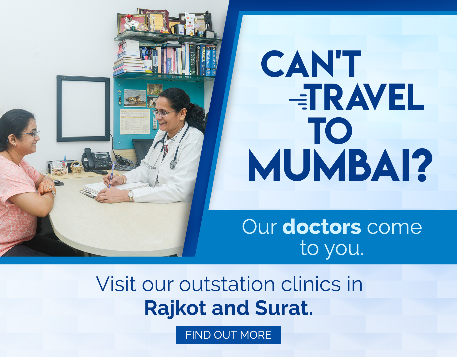 Kokilaben Dhirubhai Ambani Hospital - Visit Our Outstation Clinic at Rajkot and Surat