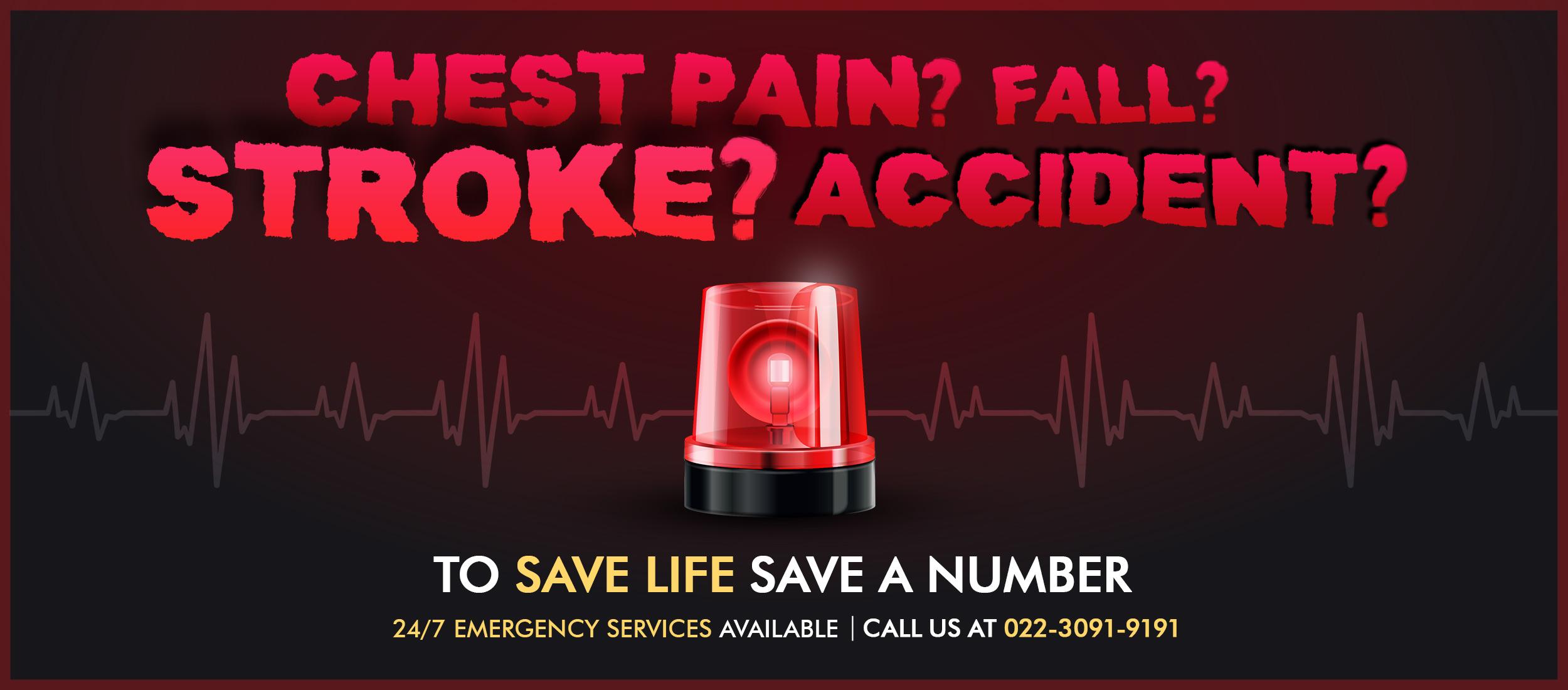 Kokilaben Dhirubhai Ambani Hospital - To Save Life Save A Number