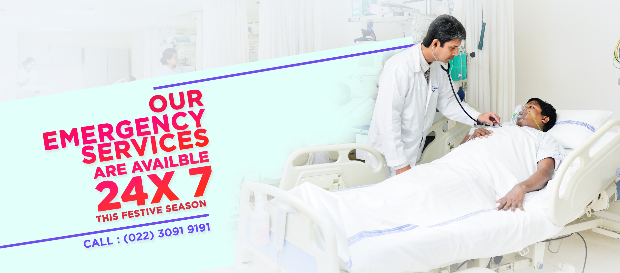 Kokilaben Dhirubhai Ambani Hospital - Our Emergency Services Are Availble 24x7 This Festive Season