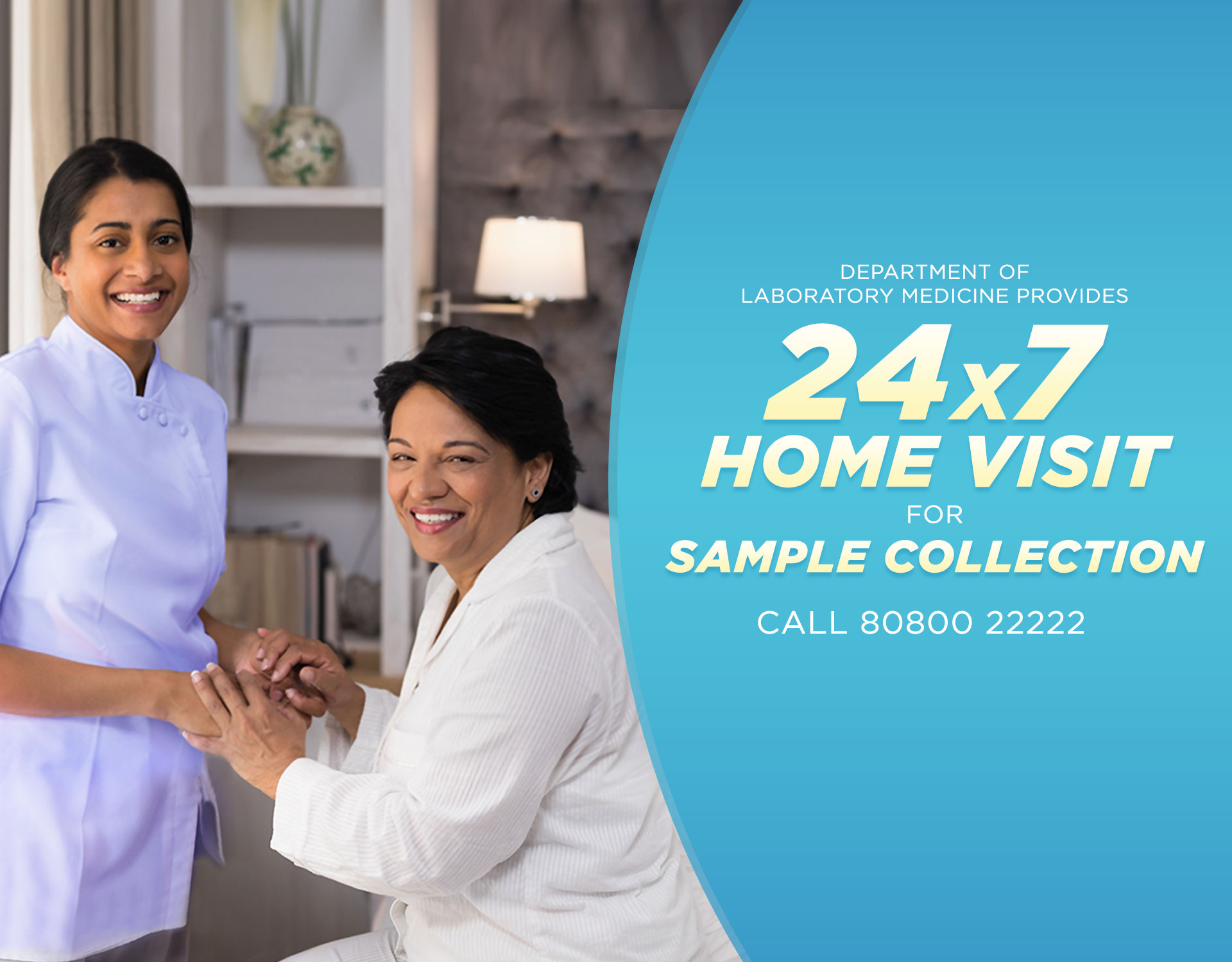 KDAH - Laboratory Sample Collection 24x7