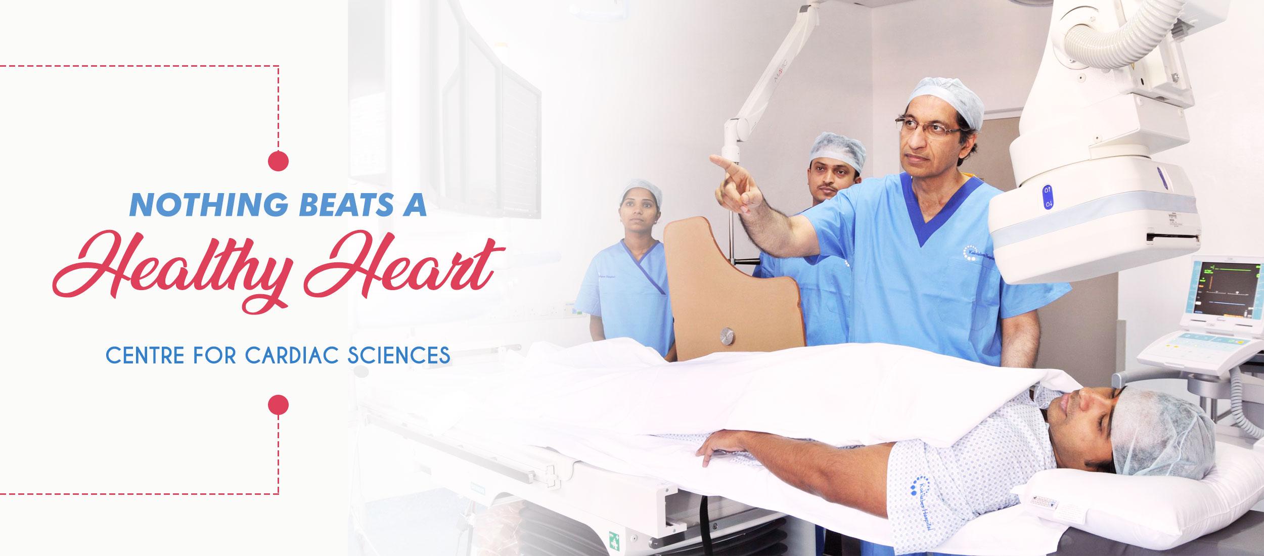 KDAH - Healthy Heart Centre For Cardiac Sciences
