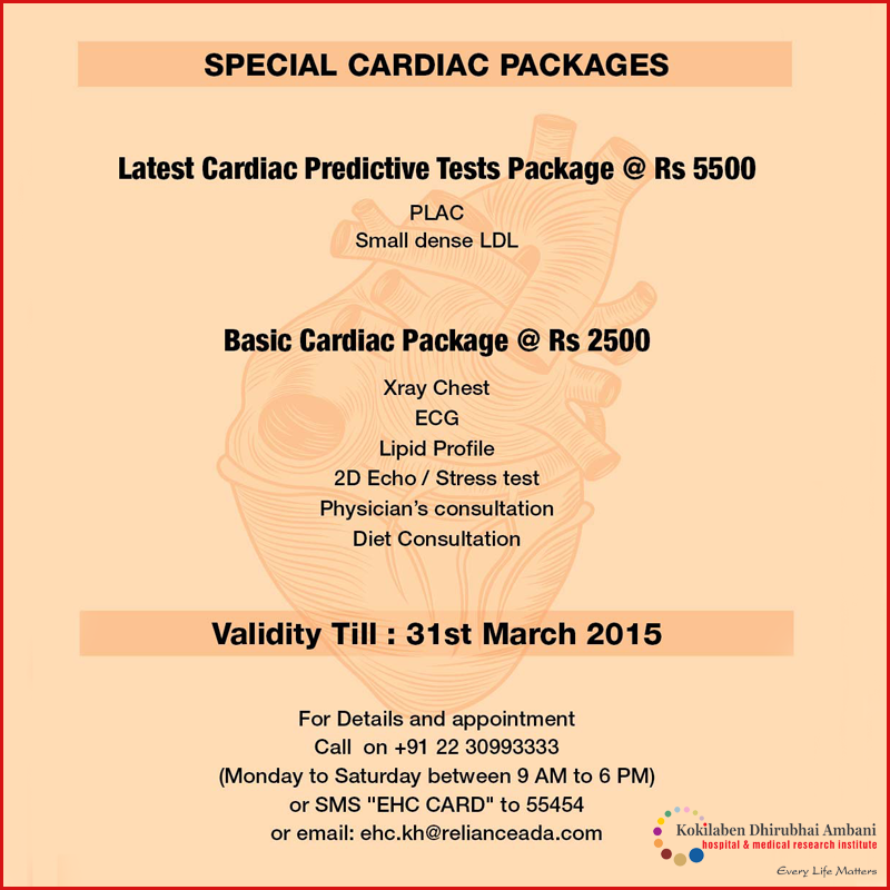 Special cardiac packages