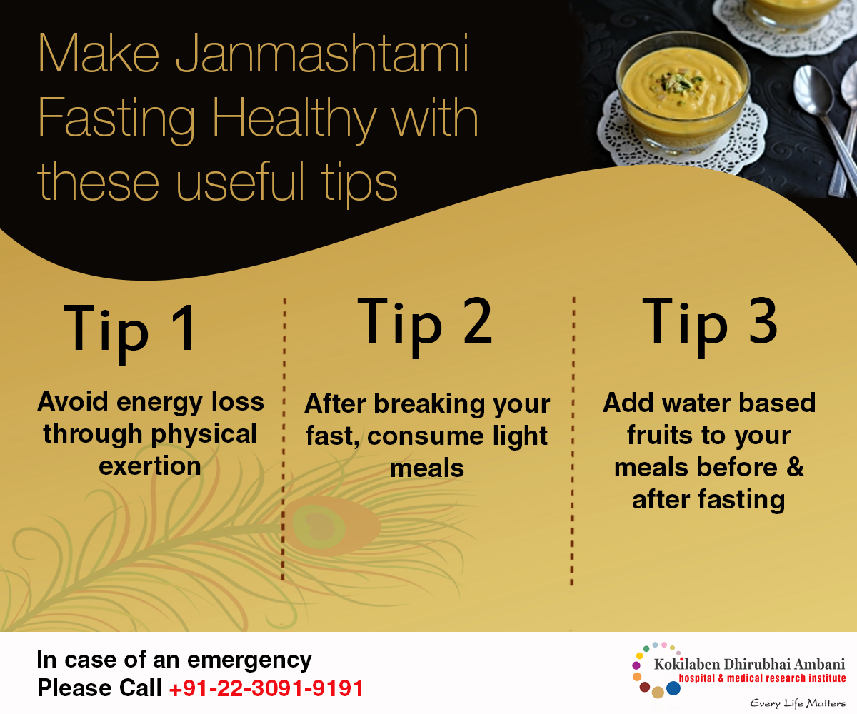 Make Janmashtami Fasting Healthy with these useful tips