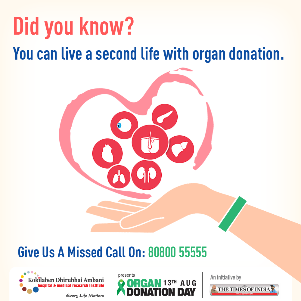 This Organ Donation Day, make a difference to the world!