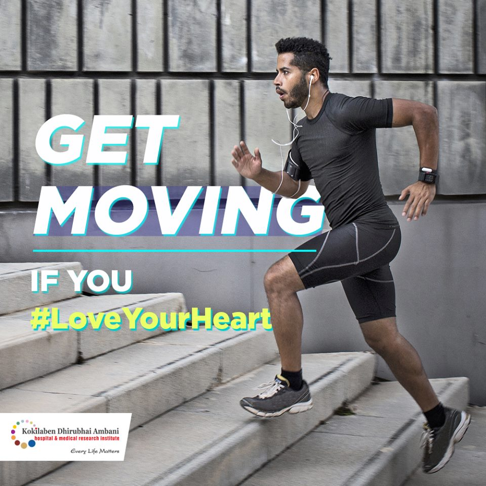 Get moving if you love your heart!