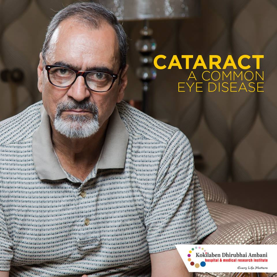 Know the symptoms of cataract