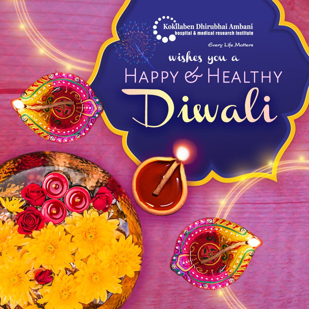Kokilaben Hospital wishes you a Happy Diwali!