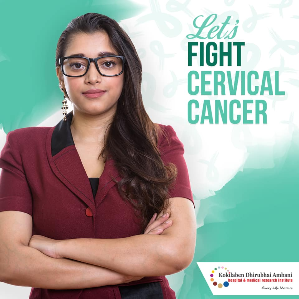 Let's fight cervical cancer!