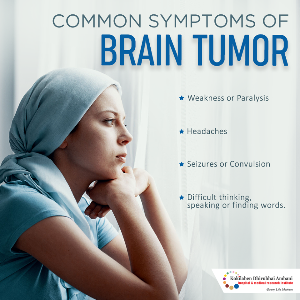 Common symptoms of brain tumor