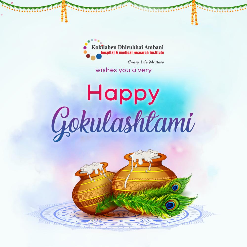 Happy Gokulashtami