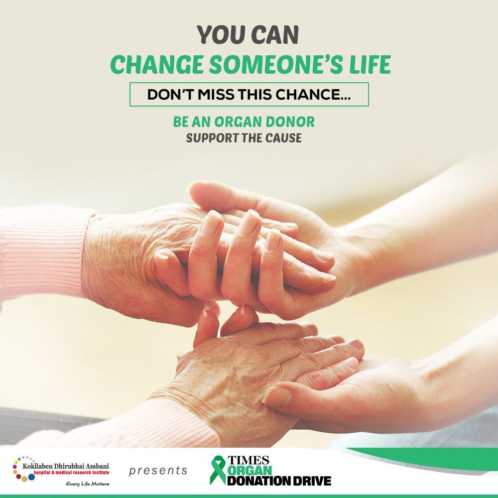 Help save someone's life