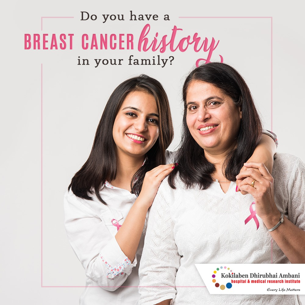 Do you have a family history of breast cancer?